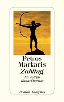Petros Markaris, Zahltag Cover